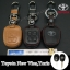 New ซองหนังแท้ ใส่กุญแจรีโมทรถยนต์ Toyota New Vios,Yaris รุ่นโลโก้เงิน 2 ปุ่ม thumbnail 1