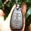 ซองหนังแท้ ใส่กุญแจรีโมทรถยนต์ Hi-En Mercedes Benz E-Class W213,E220d Smart Key thumbnail 15
