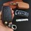 ซองหนังแท้ ใส่กุญแจรีโมทรถยนต์ Bmw New Series 3,5 thumbnail 7