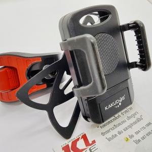 แท่นจับโทรศัพท์ Kukudos รุ่น MKB2 ใช้ได้กับจักรยาน และมอเตอร์ไซค์